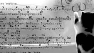 getlinkyoutube.com-Lyric and Chords: I Do Miss You - Khmer song