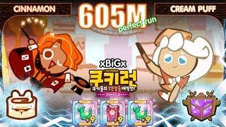 getlinkyoutube.com-Kakao CookieRun 605M [EP.1] วิธีทำคะแนนเกิน 600 ล้านแบบง่ายๆ Cinnamon+CreamPuff | xBiGx