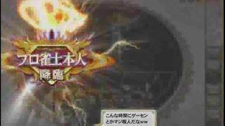 getlinkyoutube.com-麻雀格闘倶楽部CLOUD20150409② 対プロ戦