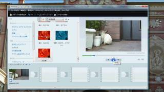 getlinkyoutube.com-Windows ムービーメーカーの特殊効果