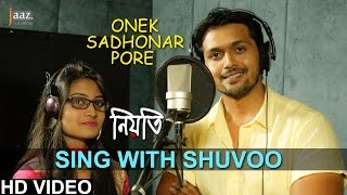 getlinkyoutube.com-Onek Sadhonar Pore   Arifin Shuvoo   Seamoon    Savvy   Niyoti Bengali Movie 2016