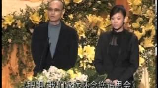 getlinkyoutube.com-肥姐追思會 - 鄧光榮: 秋仔你上嚟!