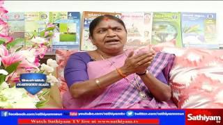 getlinkyoutube.com-Kelvi Kanaigal: B. Valarmathi    14/1/17   Part 1   Sathiyam News TV