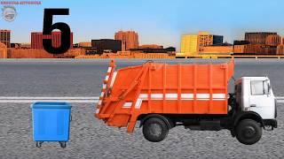 getlinkyoutube.com-Учимся считать от 1 до 10. Машинка Мусоровоз. Развивающий мультфильм. Для самых маленьких зрителей