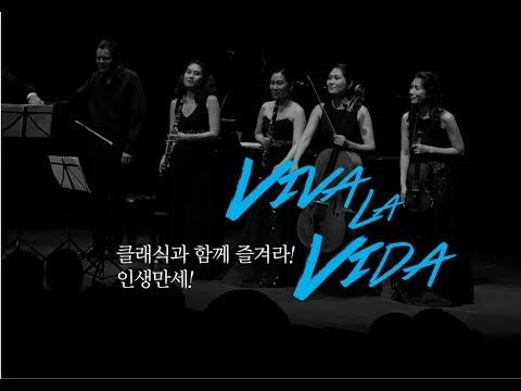 [2016dcmf]Con Brio_Quartet for Violin, Cello, Oboe and Clari…