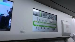 getlinkyoutube.com-【E235系営業運転開始】E235系の車内自動放送を収録