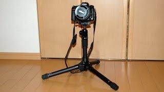 getlinkyoutube.com-Nikon D610のためにベルボン三脚 UT-53Qを買ってみた Velbon Tripod