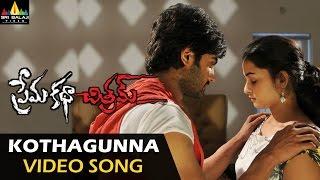 getlinkyoutube.com-Prema Katha Chitram Video Songs | Kothagunna Video Song | Sudheer Babu, Nandita | Sri Balaji Video