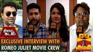 Exclusive Interview with Romeo Juliet Movie Crew - Thanthi TV