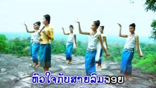 getlinkyoutube.com-ຍັງຮັກໝັ້ນ Gnang huk manh / ອານຸສອນ ໄພຍະສິດ