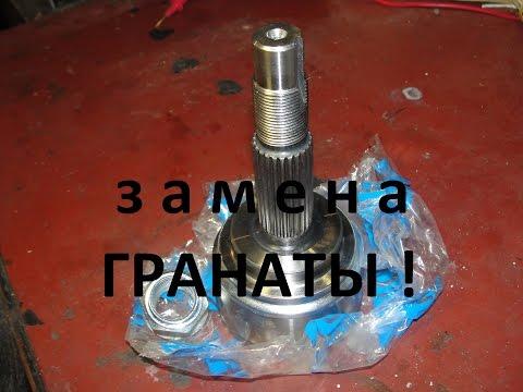 Как снять, заменить ШРУС, гранату NISSAN. Replacement outer CV joint (grenades)