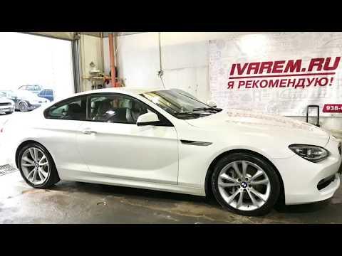BMW 640i - покраска руля и передних сидений