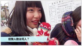 getlinkyoutube.com-天使すぎるJKが大胆にも経験人数を激白!乙女の秘事 Vol.10