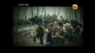 getlinkyoutube.com-Чечня. Русских воинов предавали многократно