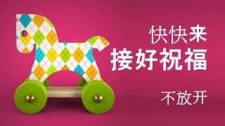 getlinkyoutube.com-2014 CNY - KUDA KUDA (Demo)