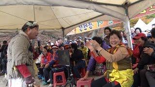 getlinkyoutube.com-품바 양푼이 각설이 대공연 - 웃으며 살아요~^.^ (2015, 내장산 단풍축제)