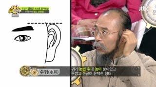 getlinkyoutube.com-[JTBC] 신의 한 수 25회 명장면 -  귀에 드러나는 당신의 금전운