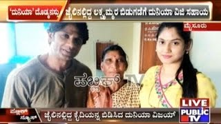 getlinkyoutube.com-Mysore: Duniya Vijay & Keerti Pay Fine & Rescue Woman From Jail