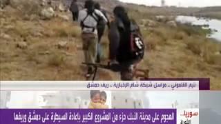 شام قناة العربية مراسل شبكة شام تيم القلموني من دمشق و ريفها 7 12 2013