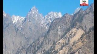 दिसम्बर माह में बर्फ विहीन पड़े हैं पहाड़