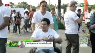 "getlinkyoutube.com-วิกฤตชีวิต ""ปอ ทฤษฎี"" | 11-11-58 | ไทยรัฐนิวส์โชว์ | ThairathTV"