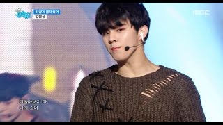 getlinkyoutube.com-[HOT] UP10TION - White Night, 업텐션 - 하얗게 불태웠어 Show Music core 20161203