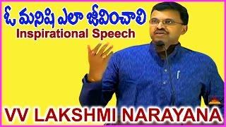 getlinkyoutube.com-J D LakshmiNarayana inspirational speech At Sampradan