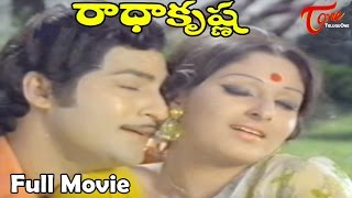 getlinkyoutube.com-Radha Krishna Full Length Telugu Movie | Sobhan Babu, Jaya Prada | #TeluguMovies
