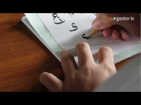Calligraphy for Beginner Belajar Kaligrafi Khat Riq'i - huruf alif, mim, ya',