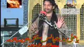 getlinkyoutube.com-Allama Nasir Abbas ,biyan ,Ali ,as ki Vilayat ,yadgar majlis Qasir alqaim sargodha