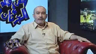 getlinkyoutube.com-محمد العربي زيتوت يفتح صفحة سوداء من تاريخ ابوجرة سلطاني