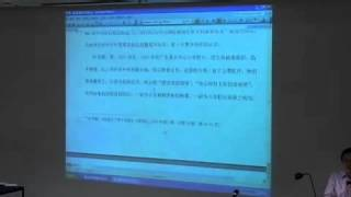 getlinkyoutube.com-阳谋 : 基层政区中的整风与反右 / 曹树基