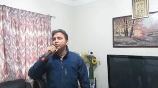 Na Tera Khuda koi aur hai Na mera Khuda koi aur hai ( Specially Tribute to Najam Sheraz Bahi )