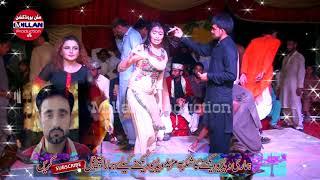 Aj Milso Ya Kal Milso Tariq Shadi Latest Video Dance 2018 Millan Studio