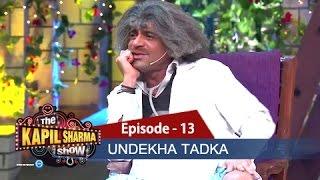 Undekha Tadka   Ep 13   The Kapil Sharma Show   Sony LIV