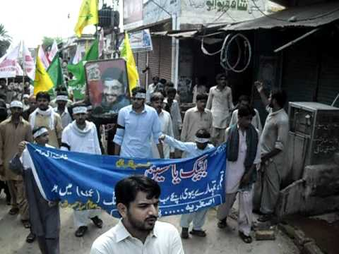 2010 youm al quds rally in matli by Asgharia Organization Pakistan 2