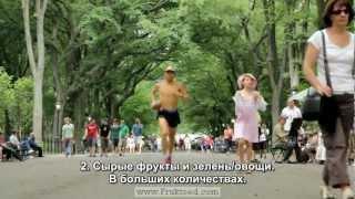 getlinkyoutube.com-Как стать серьезным спортсменом без отрыва от работы.