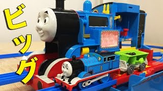getlinkyoutube.com-きかんしゃトーマス ビッグトーマス THOMAS & FRIENDS the Big Thomas