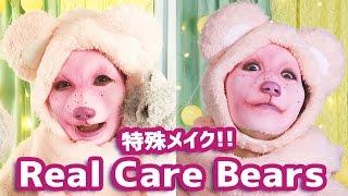 getlinkyoutube.com-【特殊メイク】ケアベアになってみた後編♡エアブラシでメイク!【ハロウィン仮装】Halloween makeup Care Bears