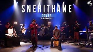 getlinkyoutube.com-Snehithane Cover (Alaipayuthe) - Masala Coffee  -