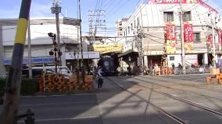 getlinkyoutube.com-さいなら!阪堺電車・南霞町停留場