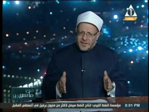 برنامج من ماسبيرو - القناة الاولى حلقة يوم الخميس 23/3/2017 ولقاء الدكتور/ شوقى علام
