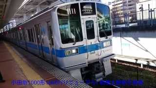 getlinkyoutube.com-小田急1000形1066F(更新車) 2015年1月9日営業運転開始