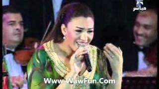 getlinkyoutube.com-Asmae Lmnewar - Sidi hbibi - Mawazine 2011