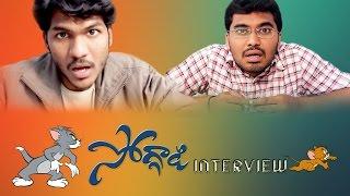getlinkyoutube.com-'Soggadi Interview' Latest Telugu Comedy Short Film 2015 by Swaroop King