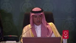 الوزير عادل الجبير: قطر لم تلتزم بالكف عن سياسة دعم التطرف والتدخل في شؤون الدول الأخرى
