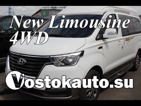 """Обновлённый Гранд Старекс """"Лимузин"""" с полным приводом. Hyundai New Grand Starex Limousine 4WD!"""