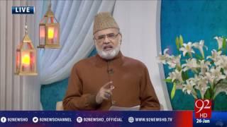 Subh E Noor - 26-01-2017 - 92NewsHD