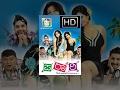 kannada new movies full 2015 | Parari |Shubhapunja, Bullet Prakash| Kannada new movies Full