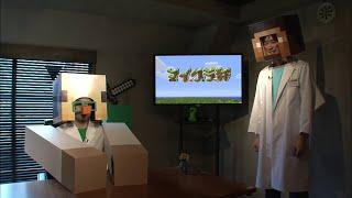 getlinkyoutube.com-【マインクラフト】もえのプレイ動画シリーズ「総集編(そうしゅうへん)、そして…」【マイクラ部】